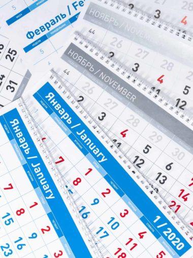 Блоки для календарей  на 2021 год