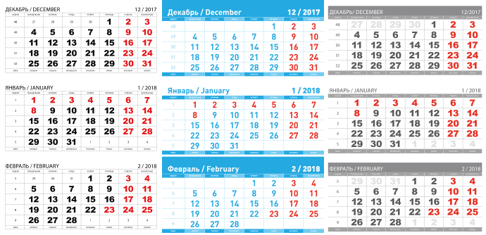 Изготовление календарей