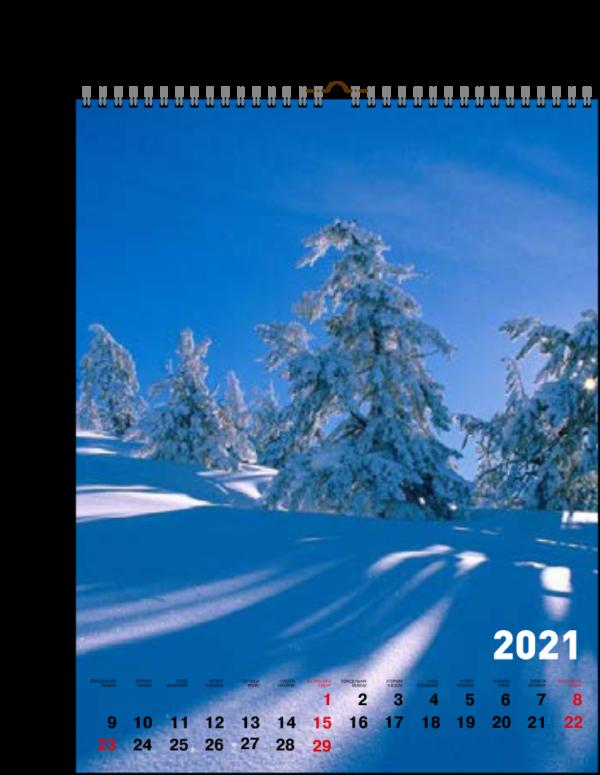 Перекидной настенный календарь А2