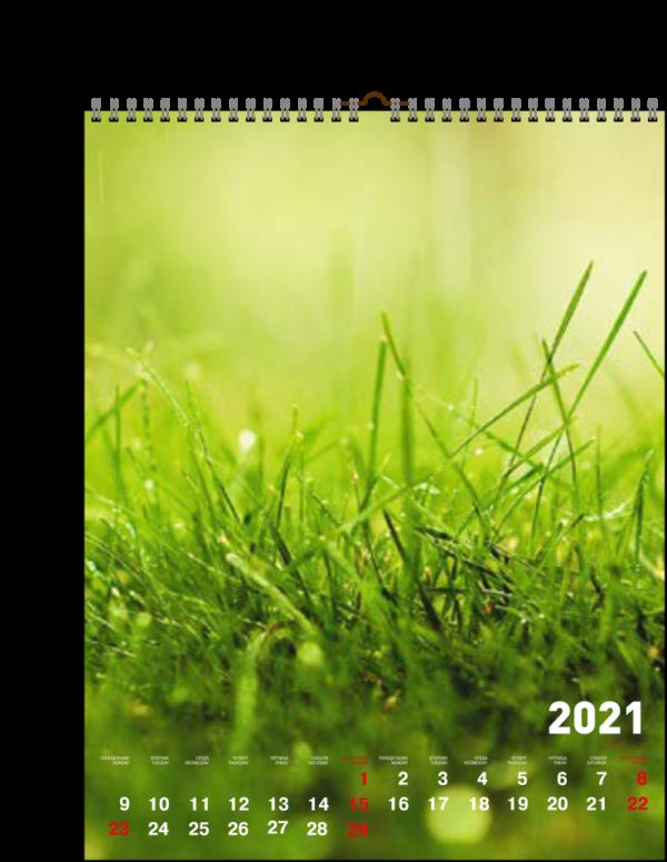 Календарьт настенный перекидной А1
