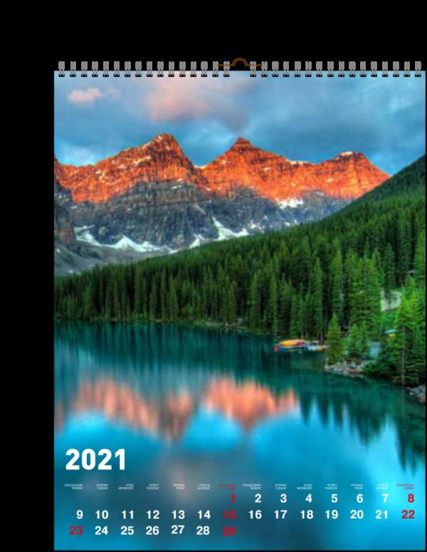 Календарь настенный перекидной А1