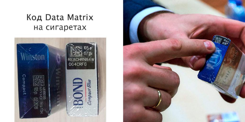 Обязательная маркировка datamatrix